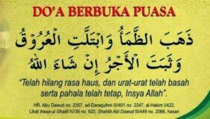 Doa Berbuka Puasa Nabi